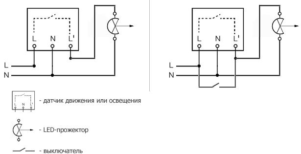 схема подключения LED-прожекторов через датчик